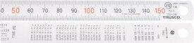 TRUSCO 直尺15cm【TSU-15N】(測定工具・直尺)【ポイント10倍】