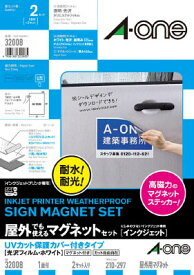 A−one 屋外用マグネットセット(インクジェット)UVカット保護カバー付き【32008】(安全用品・標識・安全標識)【S1】