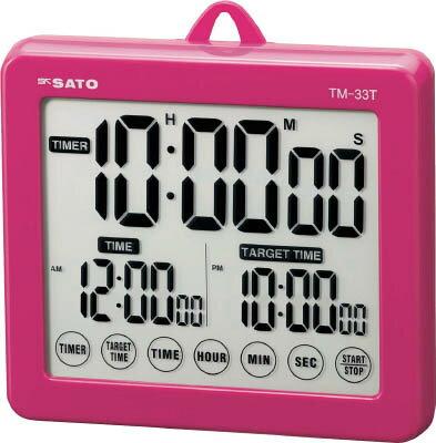 佐藤 ターゲットタイマー ピンク (1802−00)【TM-33T-P】(計測機器・ストップウォッチ・タイマー)【ポイント10倍】