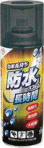 コニシ ボンド防水スプレー長時間 420ml【5453】(保護具・雨具)
