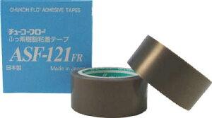 チューコーフロー フッ素樹脂粘着テープ 0.18−10×25【ASF121FR-18X25】(テープ用品・保護テープ)