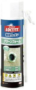 LOCTITE 発泡ウレタン グリーンフォーム 340g【DGF-300】(接着剤・補修剤・発泡ウレタン)