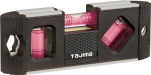タジマ オプティマレベル130 銀【OPT-130S】(測量用品・水平器)