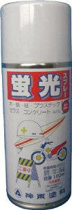 シントー 蛍光スプレー レッド 180ML【330181】(塗装・内装用品・塗料)