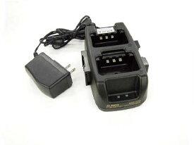 アルインコ ツイン急速充電器セット【EDC177A】(安全用品・標識・トランシーバー)