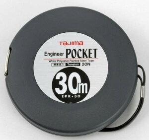 タジマ エンジニヤ ポケット幅 10mm/長さ 30m/張力 20N【EPK-30BL】(測量用品・巻尺)