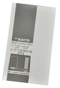 佐藤 シグマ 型温湿度計用7日記録紙【7210-62】(計測機器・温度計・湿度計)