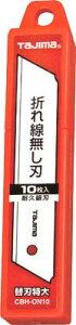 タジマ 折れ線無し刃 替刃特大 10枚入【CBH-ON10】(ハサミ・カッター・板金用工具・カッターナイフ)