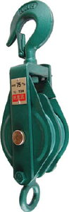 HHH 強力型滑車二車スナッチ フック型75mm【75X2S】(吊りクランプ・スリング・荷締機・滑車)