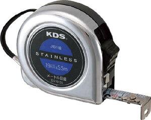 KDS 両面ステンレスネオロック19巾5.5m【SS19-55BP】(測量用品・コンベックス)