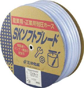 サンヨー SKソフトブレードホース15×22 30mドラム巻【SB-1522D30B】(ホース・散水用品・ホース)