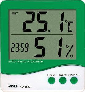 A&D 時計付き内外温度・湿度計【AD5682】(計測機器・温度計・湿度計)