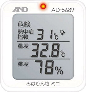A&D 熱中症 みはりん坊ミニ【AD5689】(計測機器・温度計・湿度計)