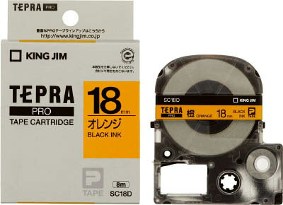 キングジム テプラPROテ−プカ−トリッジ カラータイプ(オレンジに黒文字)【SC18D】(OA・事務用品・ラベル用品)【ポイント10倍】