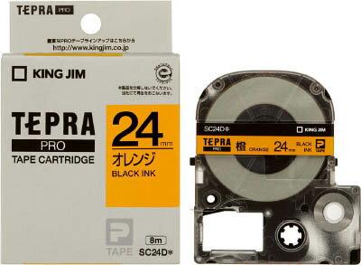 キングジム テプラPROテ−プカ−トリッジ カラータイプ(オレンジに黒文字)【SC24D】(OA・事務用品・ラベル用品)【ポイント10倍】