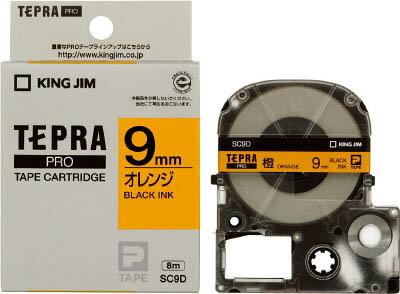 キングジム テプラPROテ−プカ−トリッジ カラータイプ(オレンジに黒文字)【SC9D】(OA・事務用品・ラベル用品)【ポイント10倍】