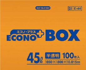 サニパック E−44エコノプラスBOX45L半透明 100枚【E-44-HCL】(清掃用品・ゴミ袋)