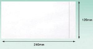 パピルス パピルス デリバリーパック完全密封タイプ(長4封筒サイズ用)【PA-013T】(梱包結束用品・荷札)