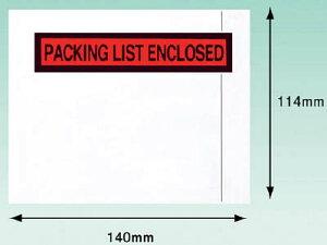 パピルス パピルス デリバリーパック 海外発送向け (A7サイズ用)【PA-019T】(梱包結束用品・荷札)