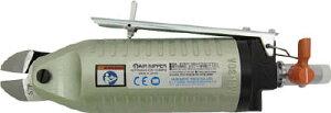 ナイル エアーニッパ本体(標準型)MR5【MR-5】(空圧工具・エアニッパ)