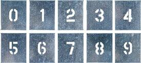 つくし 吹付プレート 数字(0〜9) 10枚組 大サイズ【J-91C】(安全用品・標識・安全標識)【S1】