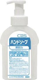 シーバイエス ハンドソープボトル600ml【3139999】(労働衛生用品・ハンドソープ)