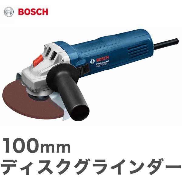 bosch ボッシュ 100mmディスクグラインダー GWS750-100 100V【あす楽対応】【ポイント10倍】【送料無料】【smtb-f】