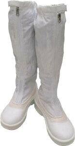 ゴールドウイン 静電安全靴ファスナー付ロングブーツ ホワイト 26.0cm PA9850W26.0【ポイント10倍】