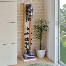 日本製 クリーナー スタンド ダイソン V10シリーズ専用 掃除機スタンド 壁掛け 充電 スタンド ネジ付き 掃除機収納 V10専用設計(代引不可)【ポイント10倍】【送料無料】