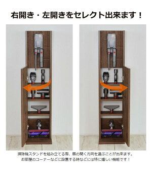 日本製クリーナースタンド扉付きダイソンV10シリーズ専用掃除機スタンド壁掛け充電ネジ付き掃除機収納庫V10専用設計(代引不可)【ポイント10倍】【送料無料】【smtb-f】