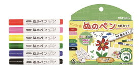 エポックケミカル ぬのペン 6色セット (FMS-800)【ポイント10倍】