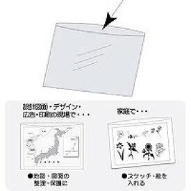 コレクト 透明ポケット A1判プラス10ミリ CF-110R