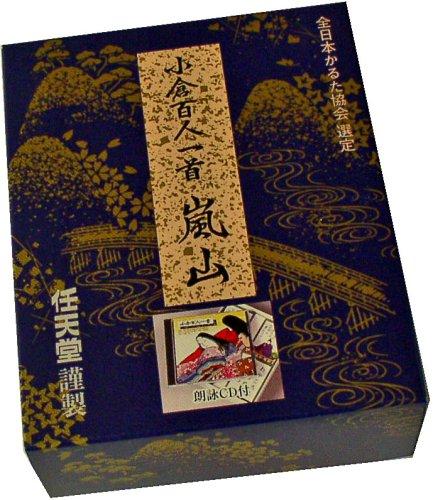 任天堂 百人一首 嵐山 (朗詠CD付)【ポイント10倍】