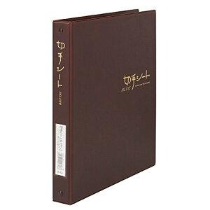テージー 切手シート デラックス 茶 B5S 4穴 台紙20枚 KB-311