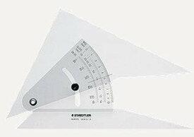 ステッドラー マルス勾配三角定規 20cm 964 51-8【ポイント10倍】