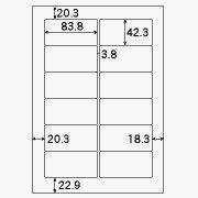 ヒサゴ A4タック12面 SB861 (1箱)【ポイント10倍】