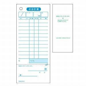 ヒサゴ お会計票領収付 2012 (1箱)【ポイント10倍】