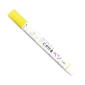 エポックケミカル ラップにかけるペン 黄 538-0160【ポイント10倍】
