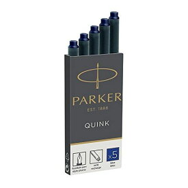 パーカー クインク・カートリッジ(5ホン)ブルー 1950384【ポイント10倍】