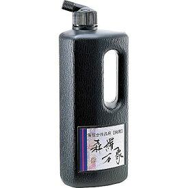 呉竹 書道液 森羅万象 BB24-50【ポイント10倍】
