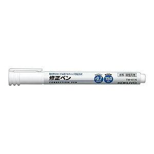 コクヨ 修正ペン 0.7MM TW-61