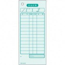 ヒサゴ お会計票エコノミー 2035NE (1箱)【ポイント10倍】
