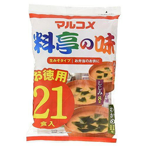 マルコメ 生みそ汁 お徳用 21ショクイリ【ポイント10倍】