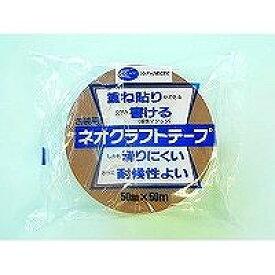 リュウグウ ネオクラフトテープ 白 KP-NE50-W【ポイント10倍】
