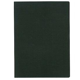コレクト ノートカバー A4 黒 CP-44X-BK