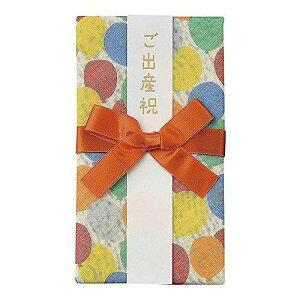 マルアイ 祝儀袋 出産祝い ククゥー ガーゼ スタイ金封 バルーン キ-CC10