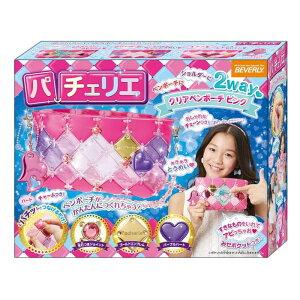 ビバリー パチェリエ クリアペンポーチ ピンク PCR-008 おもちゃ メイキングトイ 工作 女の子 バッグ かわいい おしゃれ