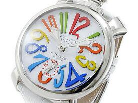 ガガミラノ GAGAMILANO 5010.01S 腕時計メンズ レディース ギフト プレゼント ブランド カジュアル おしゃれ【ポイント10倍】【送料無料】