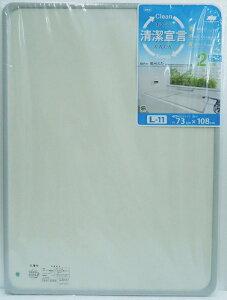 風呂ふた 75×110 蓋 組合せ風呂ふた 浴槽対応サイズ75×110cm L-11 2枚組(代引き不可)【送料無料】