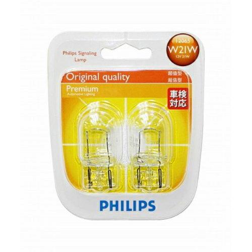 PHILIPS フィリップス 補修用白熱電球プレミアム T20タイプ(W21W)・12V・21W・W3X16d・2個入 【12065B2】【ポイント10倍】